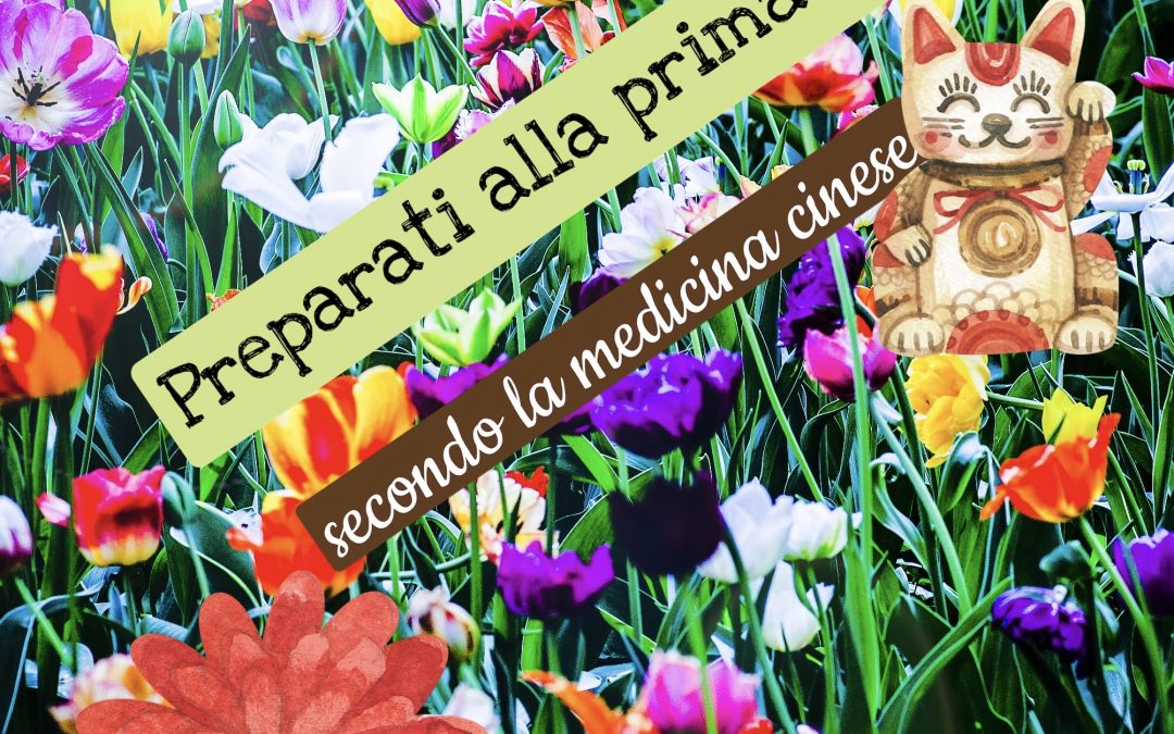 preparati alla primavera